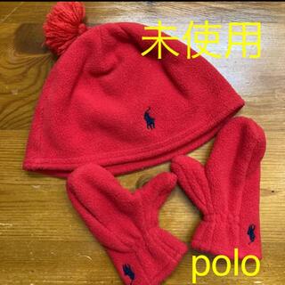 ポロラルフローレン(POLO RALPH LAUREN)の未使用 polo 手袋&帽子(帽子)