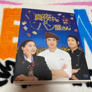 Johnny's - 真夜中のパン屋さん DVD-BOX DVD