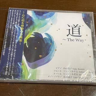 道 the Way 賛美歌と日本の歌謡曲(宗教音楽)
