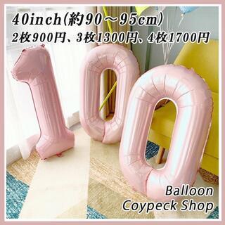 マカロンゴールド バルーン 風船 数字 誕生日 パーティー 飾り付け 1枚(ウェルカムボード)
