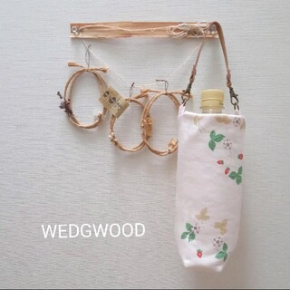 ウェッジウッド(WEDGWOOD)のふんわりふわふわペットボトルホルダー ワイルドストロベリー(弁当用品)