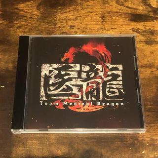 医龍 Team Medical Dragon 2 オリジナル・サウンドトラック(テレビドラマサントラ)