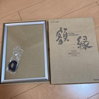コクヨ(コクヨ)の2【額縁】写真 パズル アルミ フレーム A4(絵画額縁)