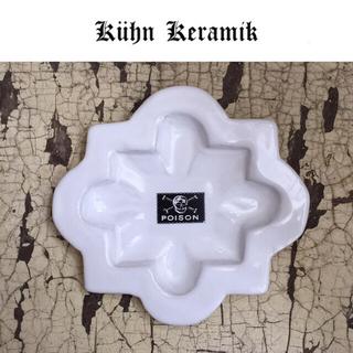 アッシュペーフランス(H.P.FRANCE)の未使用  Kuhn Keramic  陶器  トレイ  小皿(食器)
