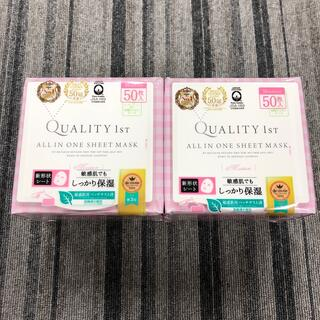 QUALITY FIRST - クオリティファースト オールインワンシートマスク モイストEX BOX(50枚入