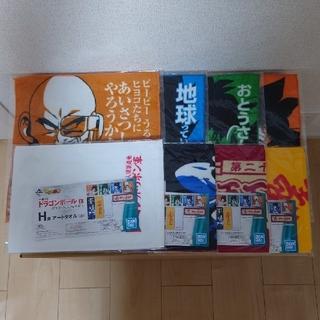バンダイ(BANDAI)の一番くじ ドラゴンボール EX 天下分け目の超決戦 GH賞 コンプリート(アニメ/ゲーム)