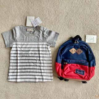 ブランシェス(Branshes)のbranshes キッズリュック&Tシャツ(リュックサック)