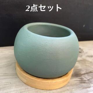 オシャレ セメント鉢受け皿付き2点セット(プランター)