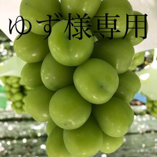 ゆず様専用  山梨県産シャインマスカット4kg(フルーツ)