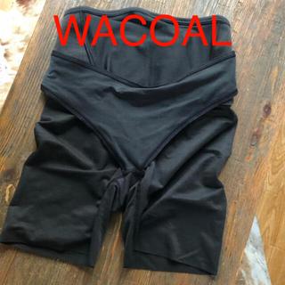 ワコール(Wacoal)のwacoal ワコール 腹帯(マタニティ下着)