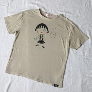 ちびまる子ちゃん Tシャツ L ベージュ カットソー さくらももこ(その他)