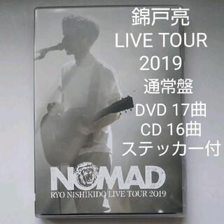 """錦戸亮【LIVE TOUR 2019 """"NOMAD"""" 】DVD/CD(ミュージック)"""
