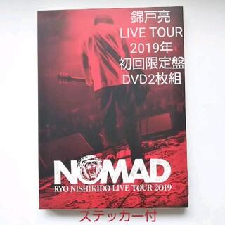"""錦戸亮【LIVE TOUR 2019""""NOMAD""""】〈初回限定盤・DVD2枚組〉(ミュージック)"""
