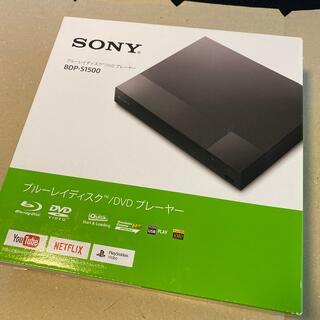 ソニー(SONY)のSONY BDP-S1500(ブルーレイプレイヤー)