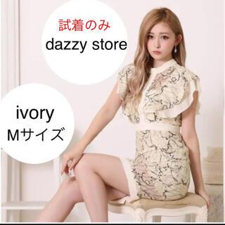 dazzy store - 試着のみ!未使用!dazzystore キャバドレス ミニドレス