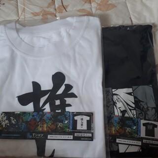 スクウェアエニックス(SQUARE ENIX)のすばらしきこのせかい くじ B賞 Tシャツ 2種類(その他)