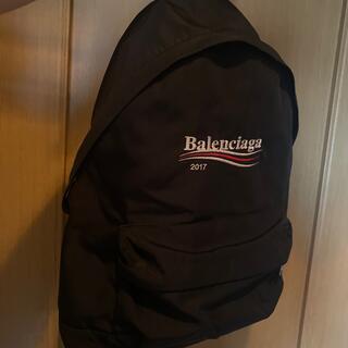 バレンシアガ(Balenciaga)のBALENCIAGA リュックサック 2017(バッグパック/リュック)