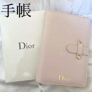 ディオール(Dior)のディオール オリジナル ノート 手帳 ベビーピンク (ノート/メモ帳/ふせん)