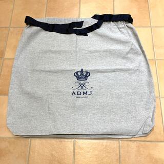 エーディーエムジェイ(A.D.M.J.)のADMJ 保存袋 (ショップ袋)