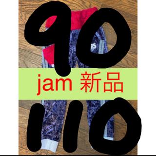 ジャム(JAM)の新品 JAM【定価¥5390】ベロアパンツ パープル (パンツ/スパッツ)