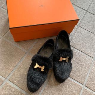 エルメス(Hermes)のエルメス モカシン パリ ミンクファー ローファー ミンク 黒 34 美品(ローファー/革靴)