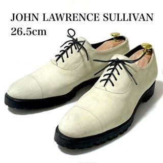 ジョンローレンスサリバン(JOHN LAWRENCE SULLIVAN)のジョンローレンスサリバン ヌバック レースアップシューズ ホワイト 26.5cm(ドレス/ビジネス)