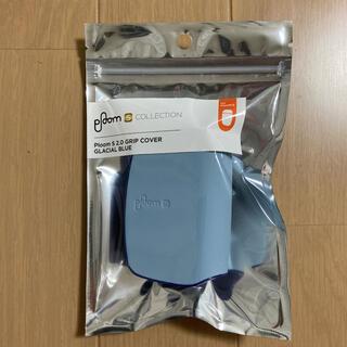 プルームテック(PloomTECH)のプルーム・エス 2.0 グリップ・カバー <グレイシャルブルー>  (タバコグッズ)
