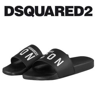 ディースクエアード(DSQUARED2)の5 DSQUARED2 ブラック ラバー シャワーサンダル size 43(サンダル)