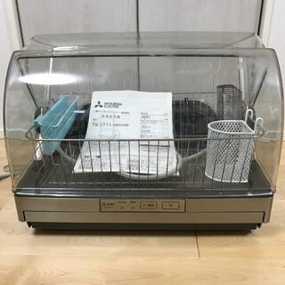 三菱 - 三菱 キッチンドライヤー 食器乾燥機 2019年製