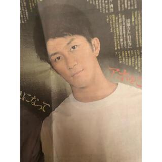 ジャニーズウエスト(ジャニーズWEST)のジャニーズWEST 濱田崇裕 スポーツ報知 新聞記事(印刷物)