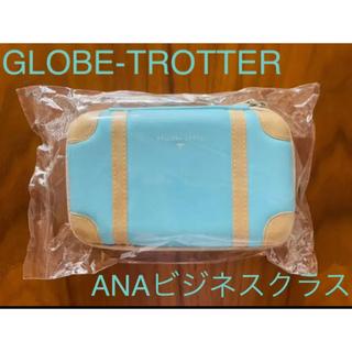 グローブトロッター(GLOBE-TROTTER)の【未開封】ANA 全日空 ビジネスクラス アメニティ グローブトロッター 水色(旅行用品)