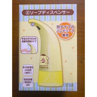 ポムポムプリン - ポムポムプリン ソープディスペンサー sanrio サンリオくじ