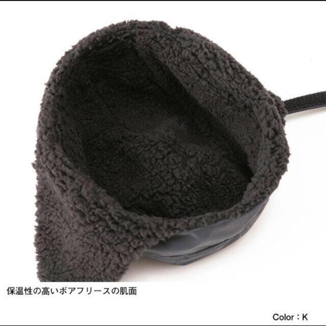 THE NORTH FACE(ザノースフェイス)のshiiichan様 セール!新品タグ付!ノースフェイス フロンティアキャップ  キッズ/ベビー/マタニティのこども用ファッション小物(帽子)の商品写真