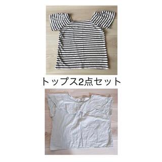 ミスティック(mystic)のトップス2点(Tシャツ(半袖/袖なし))
