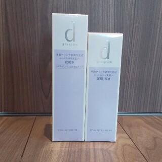 ディープログラム(d program)のdプログラム 化粧水乳液(化粧水/ローション)