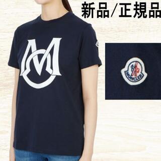 モンクレール(MONCLER)の●新品/正規品● MONCLER Kids M 袖ロゴパッチ付 Tシャツ(Tシャツ/カットソー)