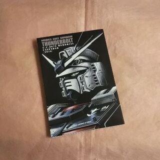 ショウガクカン(小学館)のU.C.0079 メモリアルカレンダー 2016 機動戦士ガンダムサンダーボルト(アート/エンタメ)