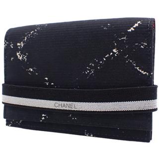 シャネル(CHANEL)のシャネル 二つ折りカードケース ナイロン ブラック黒 40802003737(名刺入れ/定期入れ)