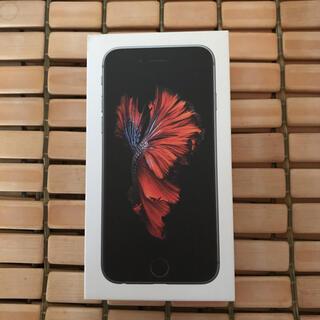アイフォーン(iPhone)のApple iPhone 6s  空箱 純正イヤホン(ストラップ/イヤホンジャック)