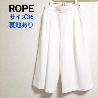 ロペ(ROPE)の☆即日発送☆ROPE/ロペ/ワイドパンツ/ホワイト/オフィスカジュアル(クロップドパンツ)