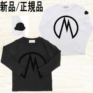 モンクレール(MONCLER)の●新品/正規品● MONCLER Mountainロゴ パッチ付 ロングT(Tシャツ/カットソー)