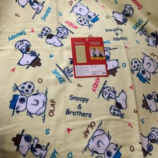 《新品 タグ付き》スヌーピー バスタオル  NO.13 ブラザーズ