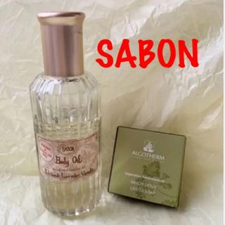 サボン(SABON)のSABON ボディオイル パチュリラベンダーバニラ ミニソープ付き(ボディオイル)