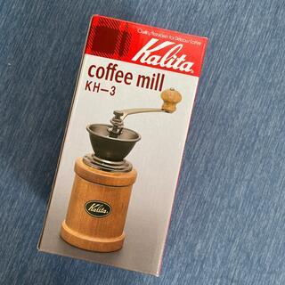 カリタ(CARITA)のKarita KH-3(コーヒーメーカー)