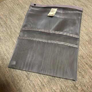 ムジルシリョウヒン(MUJI (無印良品))の無印良品 ナイロンメッシュ バッグインバッグ A4サイズ タテ型 グレー(ポーチ)