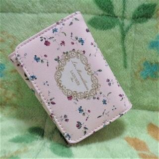 Les Merveilleuses LADUREE - ☆雑誌「GLOW」付録♪ 「レ・メルヴェイユーズ ラデュレ」の三つ折りミニ財布☆