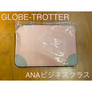 グローブトロッター(GLOBE-TROTTER)の【未開封】ANA 全日空 ビジネスクラス アメニティ グローブトロッター ピンク(旅行用品)