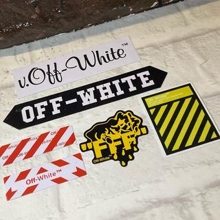 オフホワイト(OFF-WHITE)のOFF WHITE Sticker 【週末限定セット】⬜︎ #off99(その他)