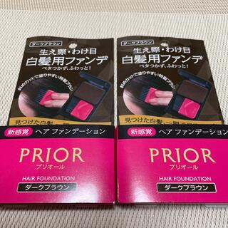 シセイドウ(SHISEIDO (資生堂))の新品 プリオール白髪用ファンデ ダークブラウン 2個セット(その他)
