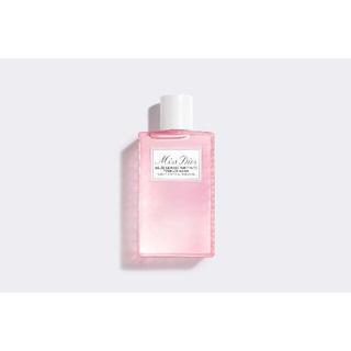 ディオール(Dior)の【Diorディオール 】ミス ディオール ハンドジェル(その他)